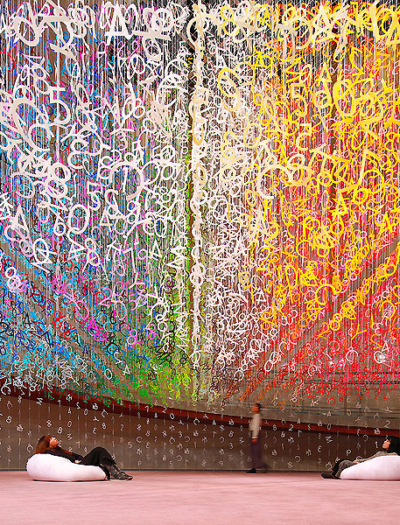 Installation von Emmanuelle Moureaux in Imabari