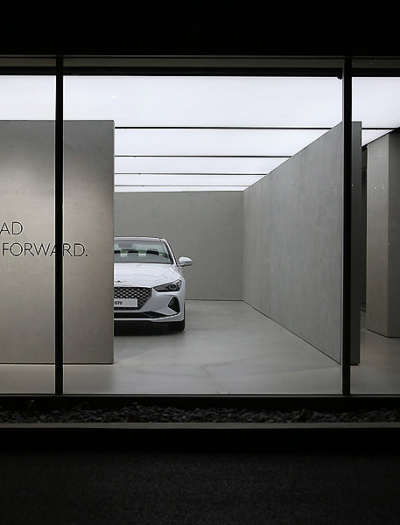 Autohaus in Seoul von OMA-AMO