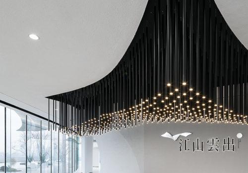 CIFI Sales Center in Chongqing 01