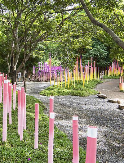 Parque O2 in San José von Taller Ken