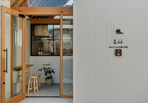 Bäckerei in Shiga von Alts Design 02