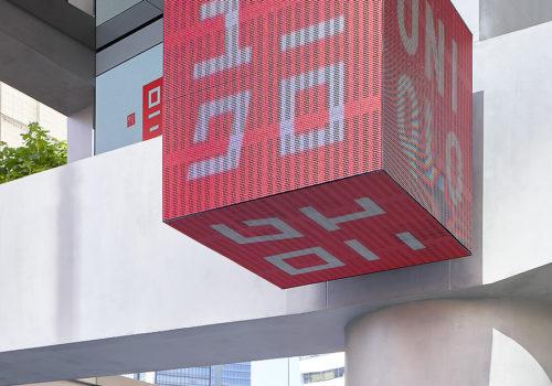Uniqlo Store in Tokio 06