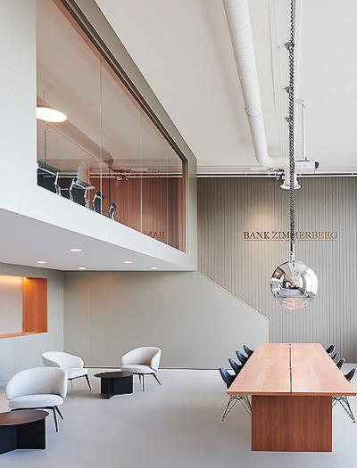 Bank Zimmerberg in Seehallen Horgen von Mint Architecture