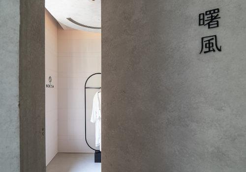 Aqua Health Clinic in Peking 12
