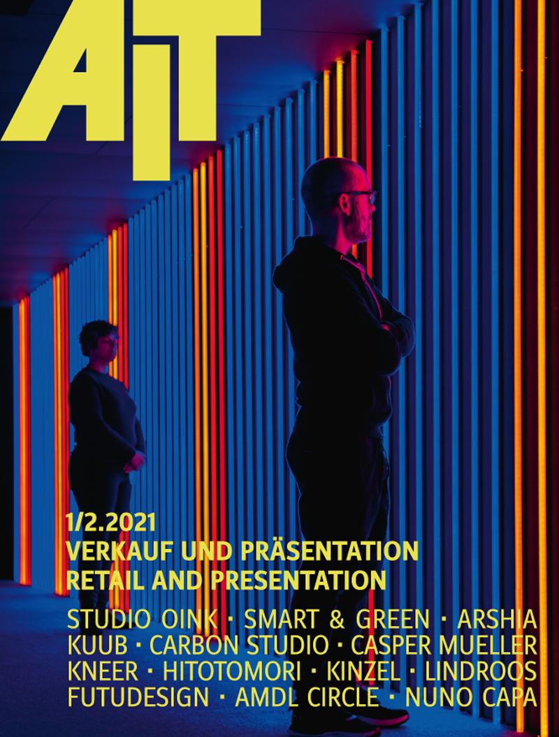 AIT0121