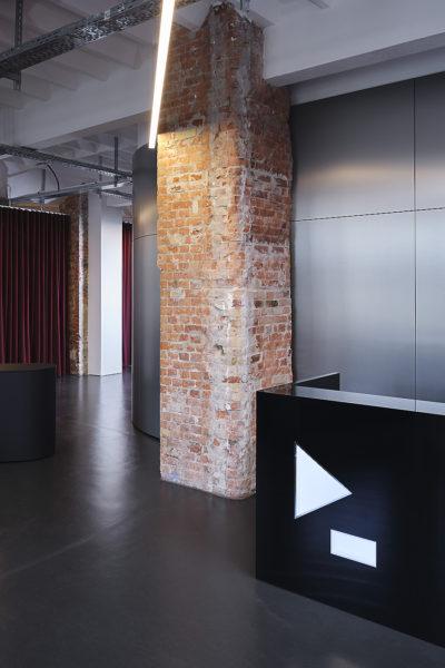 Büro in Berlin von Hülle & Fülle 01
