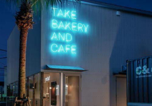 Take Bakery and Café in Kanoya 13