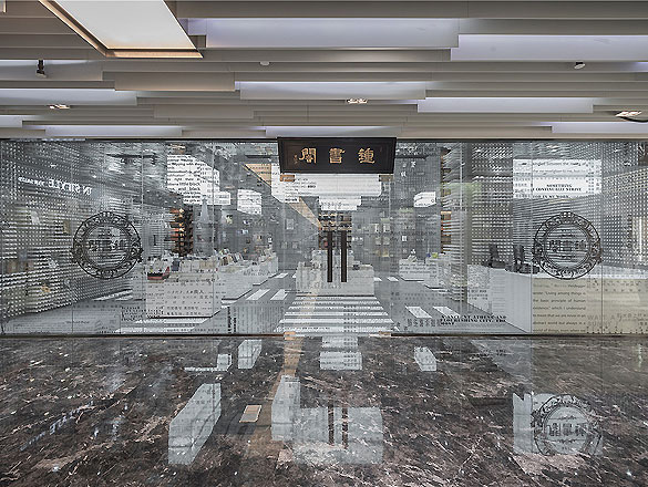 Buchladen Zhongshuge 01
