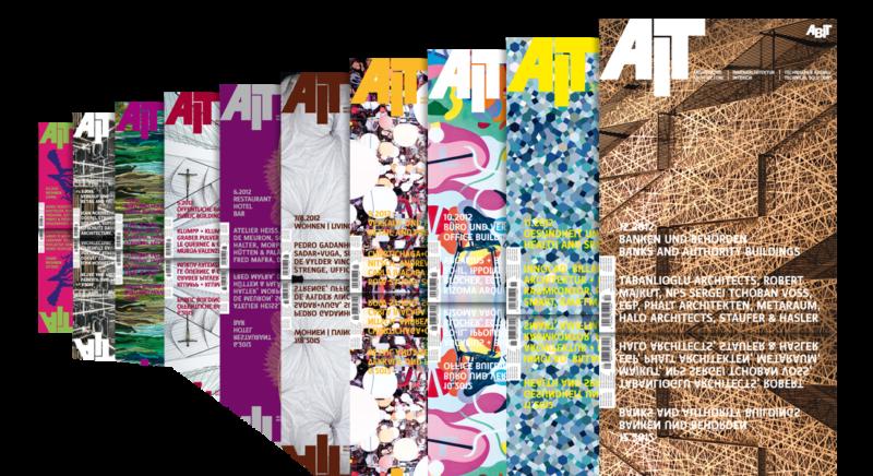 AIT Jahresinhalt 2012