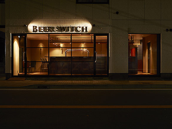 Bar Beer Switch 01