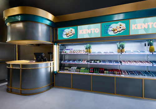 Restaurant Kento 03
