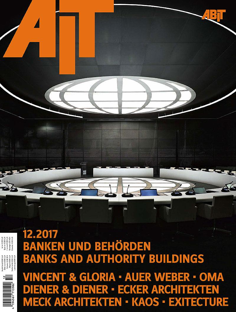 AIT1217