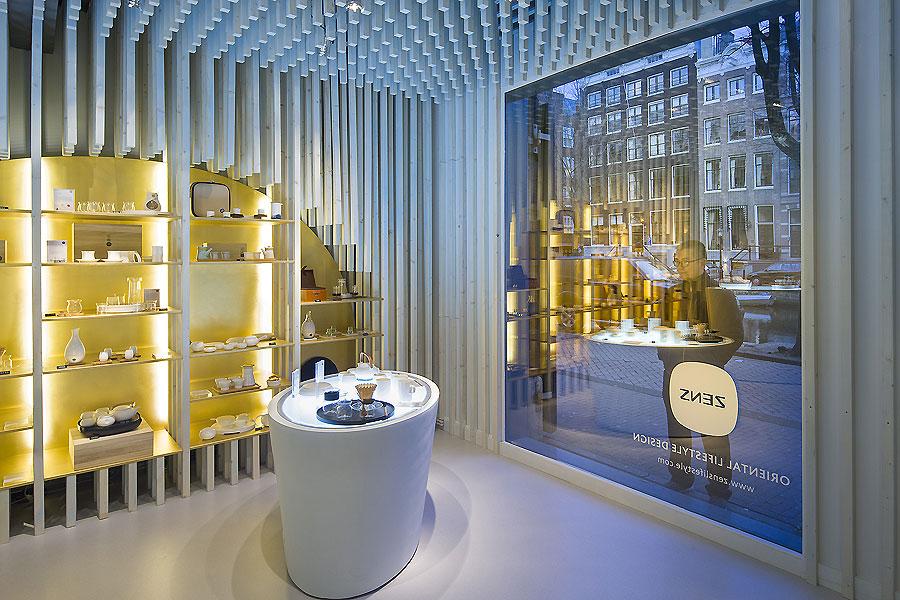 Showroom in Amsterdam 07