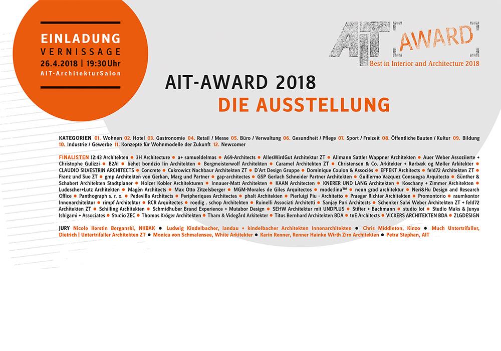 AIT-Award 2018 -  Ausstellung im AIT-ArchitekturSalon München