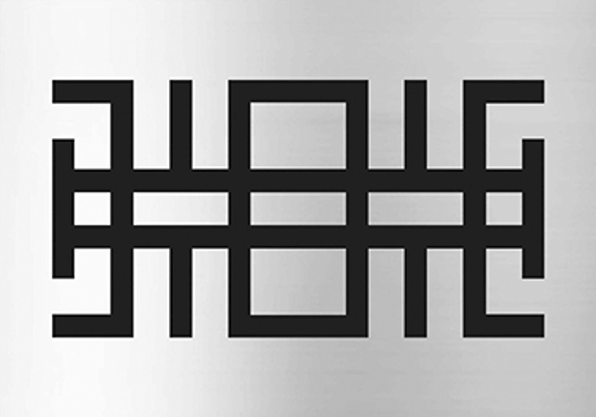 """""""A QUANTUM OF SOLIDS – Die Zentrale des BND"""" - Ausstellung im AIT-ArchitekturSalon"""