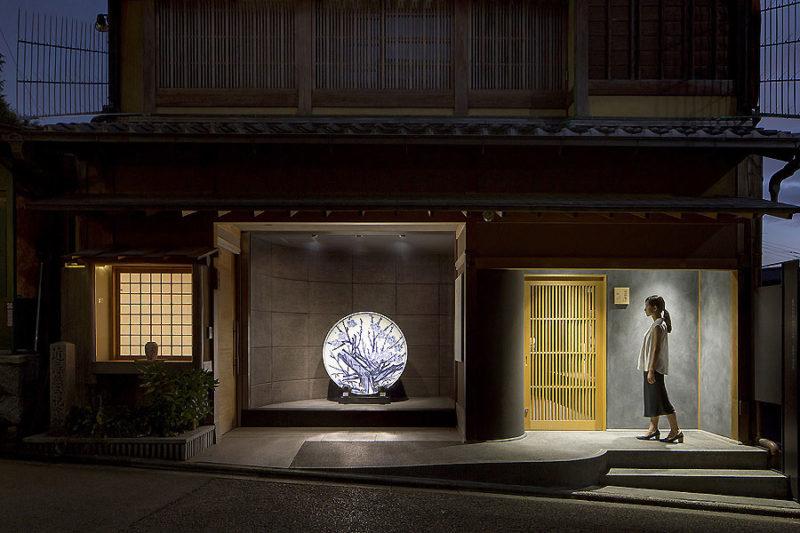 Kondo Museum in Kyoto 01