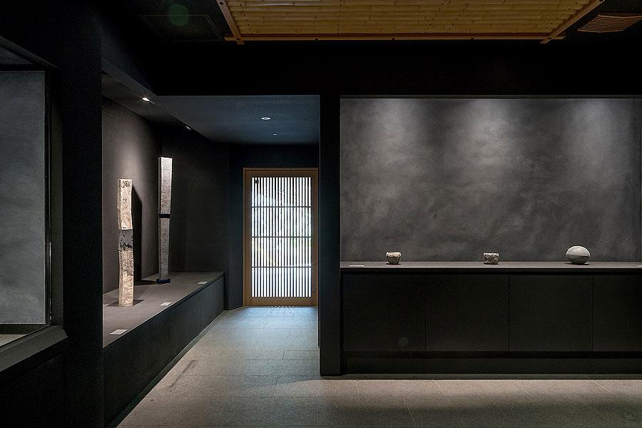 Kondo Museum in Kyoto von Mamiya Shinichi Design Studio