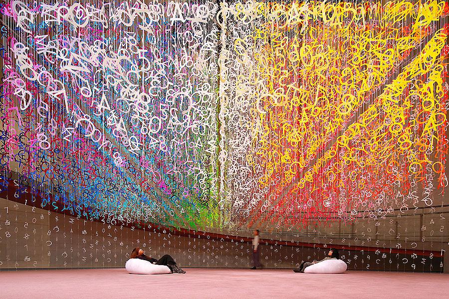 Installation von Emmanuelle Moureaux 02