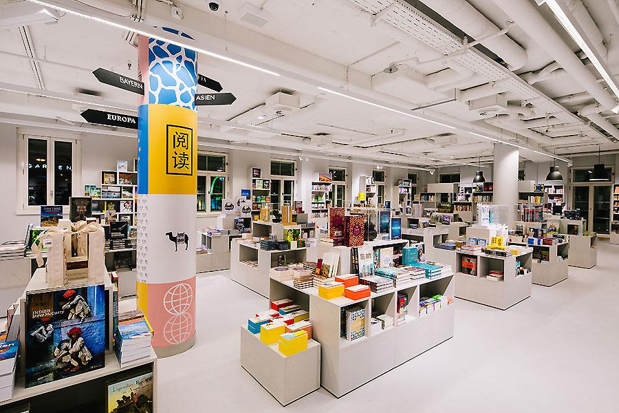 Hugendubel Store in München 8