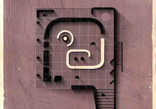 Planimal von Federico Babina 02