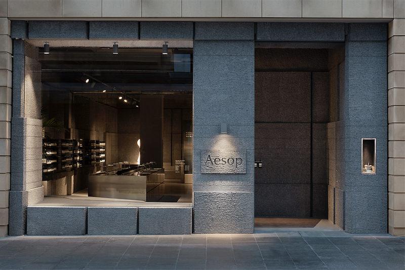 Aesop Store in Sydney 01