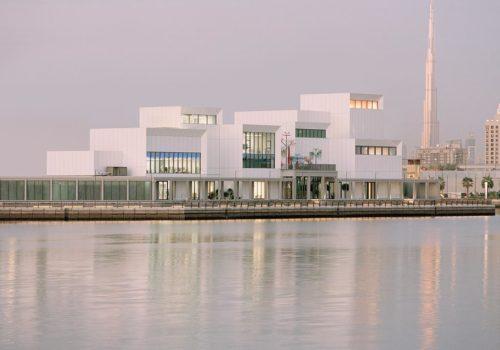 Serie Architects Jameel Arts Centre  Dubai   UAE