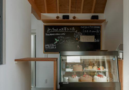 Bäckerei in Shiga von Alts Design 03